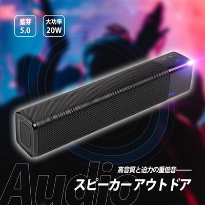 DFB 重低音環繞 桌面藍牙喇叭/音響 (SL-1000S) 臺灣公司貨 可插卡/音效模式切換