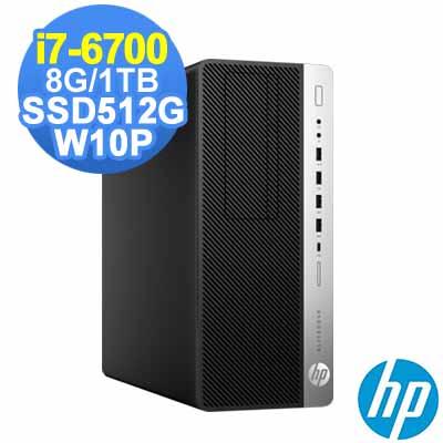HP 800 G3 MT i7-6700/8G/1TB+512G/W10P