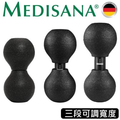 德國Medisana 筋膜舒緩花生球