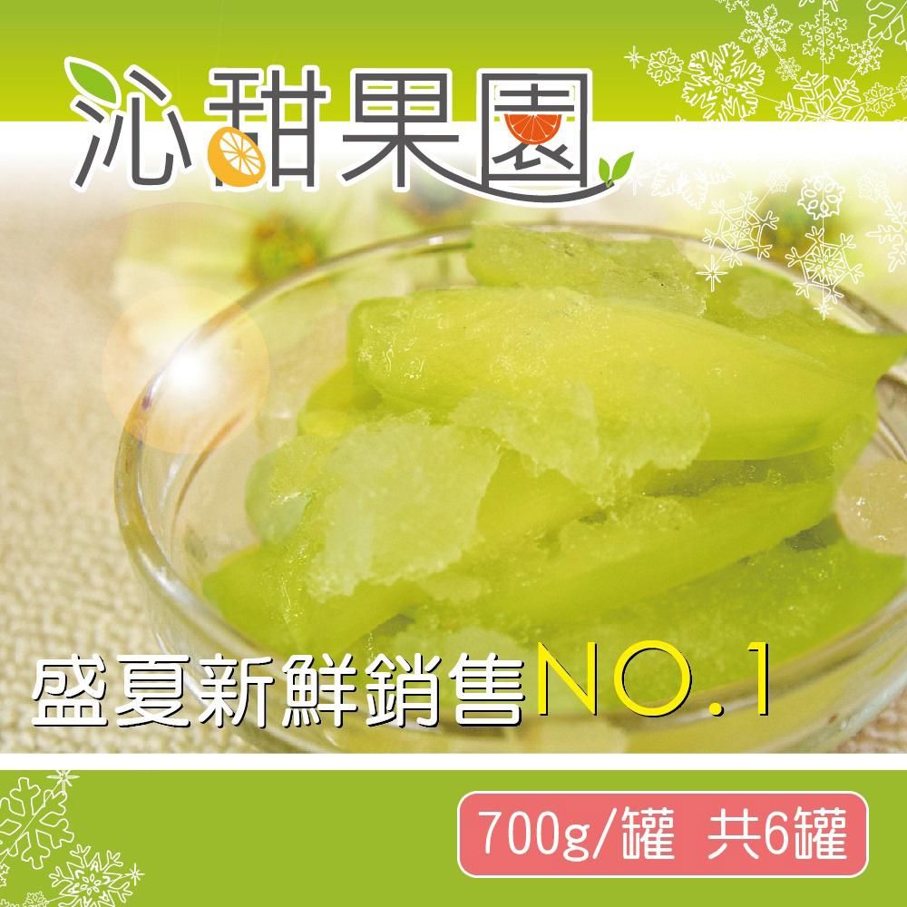 沁甜果園SS 冰釀芒果青(700g/罐,共6罐)