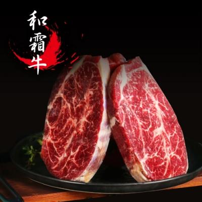 (滿額) 豪鮮牛肉 金牌和種安格斯PRIME厚切嫩肩和霜牛排1片(200公克±10%/片)