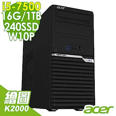 Acer VM2640G i5-7500/16G/1T+240GSSD/K2000/W10P