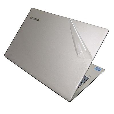 EZstick Lenovo IdeaPad 720S 13 IKB 專用 二代透氣機身膜