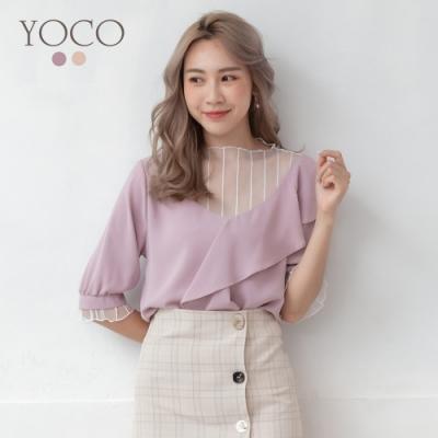 東京著衣-YOCO 輕甜好感蕾絲拼接V領荷葉邊上衣-S.M.L(共兩色)