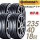 【馬牌】ContiSportContact5 P 高性能輪胎_四入組_235/40/18 product thumbnail 2