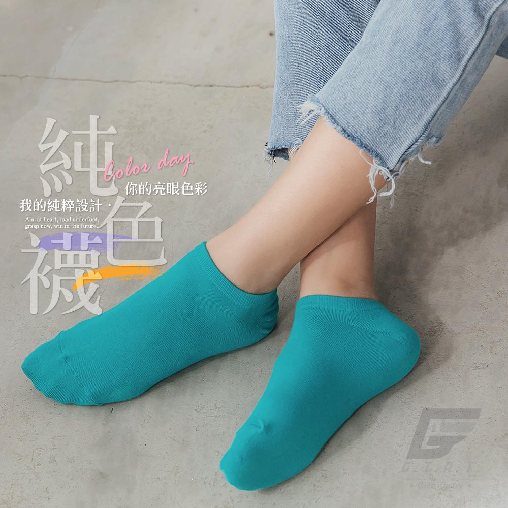 GIAT 糖果純色精梳棉萊卡船型襪(湖綠)