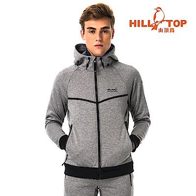 【hilltop山頂鳥】男款連帽刷毛外套H22MW7實樣灰