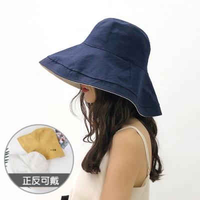 【KISSDIAMOND】大帽檐可摺疊收納雙面遮陽帽(遮陽/防曬/全防護/好收納/4色可選)