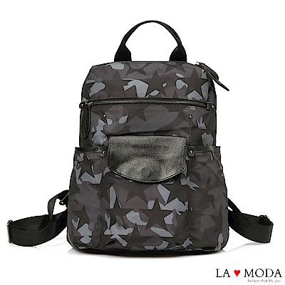 La Moda 旅遊最佳首選單品防潑水大容量防盜多WAY後背包(迷彩)