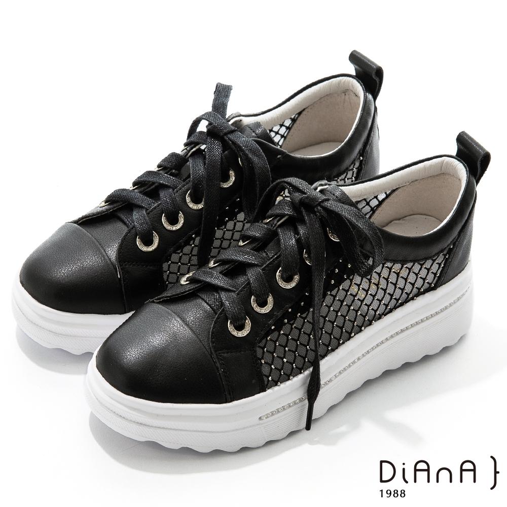 DIANA 5.5cm 質感牛皮水鑽縷網格綁帶厚底休閒鞋-甜美俏皮-黑