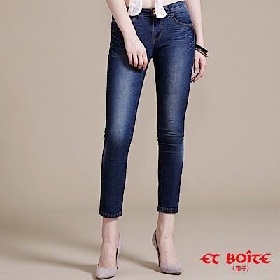 ETBOITE 箱子 立體凸印低腰彈力窄直筒褲(藍)