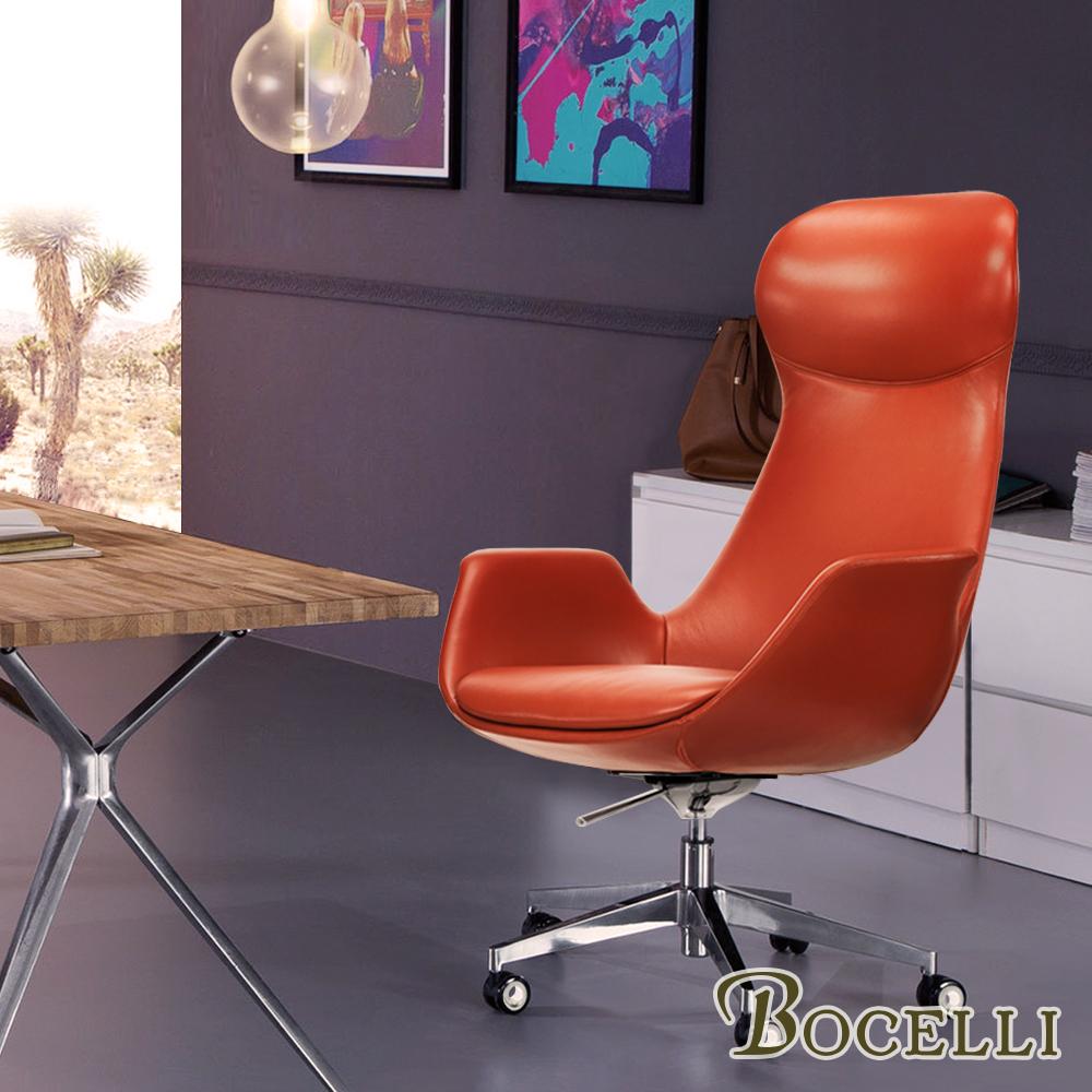 BOCELLI-SOGNARE夢想高背辦公椅(義大利牛皮)橘紅