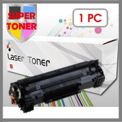 【SUPER】HP CF283A 相容碳粉匣