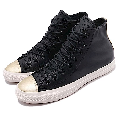 Converse 帆布鞋 All Star 高筒 運動 男女鞋