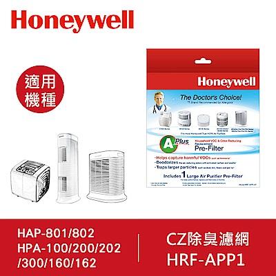 Honeywell CZ除臭濾網 HRF-APP1