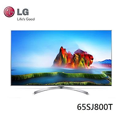 LG樂金 65型SUPER UHD 4K液晶電視65SJ800T