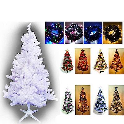 摩達客 4尺豪華版白色聖誕樹(飾品組+LED100燈一串)