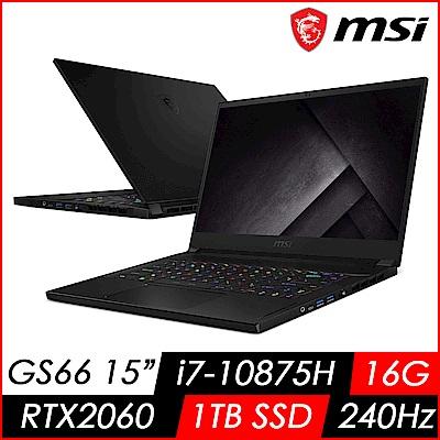 MSI微星 GS66 10SE-413TW 15吋電競筆電(i7-10875H/16G/RTX2060-6G/1T SSD/Win10 Pro/240Hz