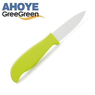 GREEGREEN  健康陶瓷蔬果刀 綠色 水果刀