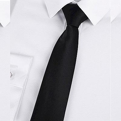 拉福 領帶7cm學生領帶拉不壞領帶