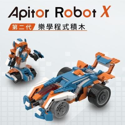 【Apitor】樂學程式積木 Robot X(STEAM程式積木)