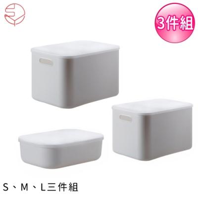 日本霜山 無印風手提式多功能收納盒附蓋超值三入組-灰色