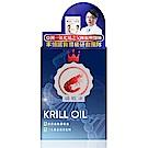 Dr. DNA磷蝦油 (700毫克/30粒/盒)x1盒