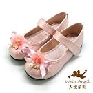 天使童鞋-手工粉色橙花公主鞋(中-大童)J942-粉