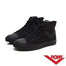 【PONY】Shooter系列高筒經典復古帆布鞋 休閒鞋 女鞋  黑色