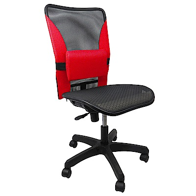 Design 多彩無扶手護腰網布涼爽椅 辦公椅 電腦椅4色