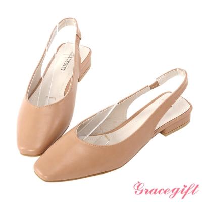Grace gift-素面V口後空低跟鞋 粉