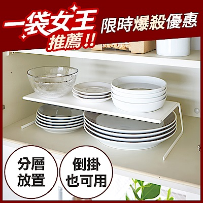 YAMAZAKI Plate兩用盤架-L★置物架/多功能收納/碗盤架/置物架/收納架