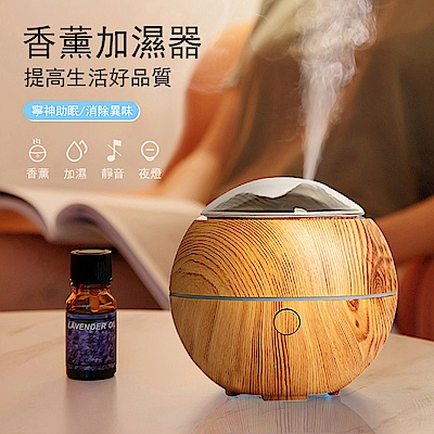 山景香薰加濕器 精油香薰機 USB小夜燈 家用水氧機 空氣清淨 臥室香氛擴香機 芳療機