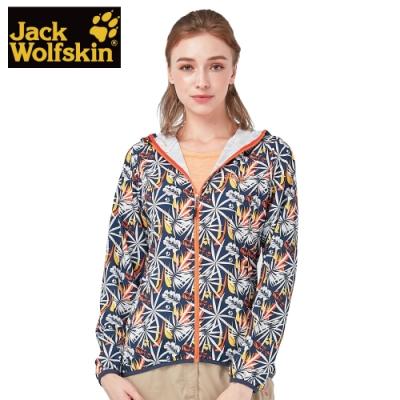 【Jack Wolfskin 飛狼】女 印花連帽遮陽外套  彈性抗UV外套 『丈青』