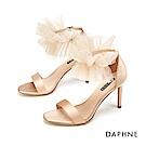 達芙妮DAPHNE 涼鞋-輕奢鍛面蕾絲花朵踝帶高跟涼鞋-杏色