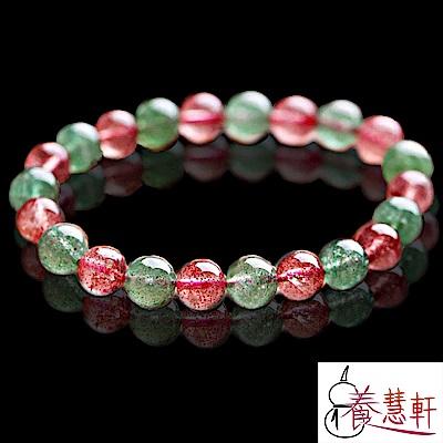 養慧軒 天然雙色草莓晶 圓珠手鍊(10mm)