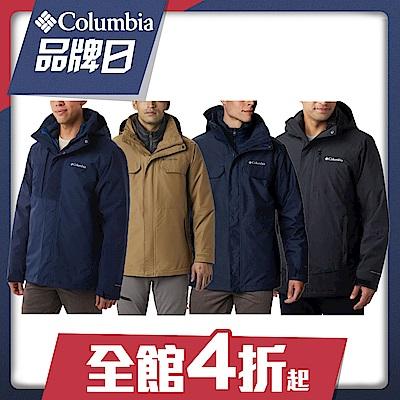 Columbia 哥倫比亞 男款- Omni TECH防水鋁點保暖兩件式外套-5色 活動款