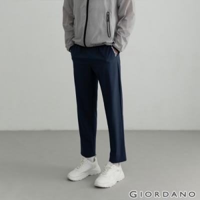 GIORDANO 男裝3M抽繩運動休閒長褲 - 66 標誌藍