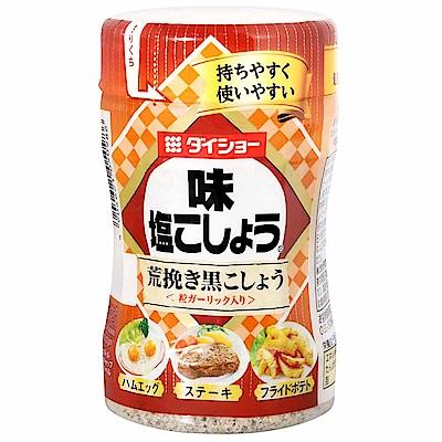 Daisho 日式黑胡椒鹽(210g)