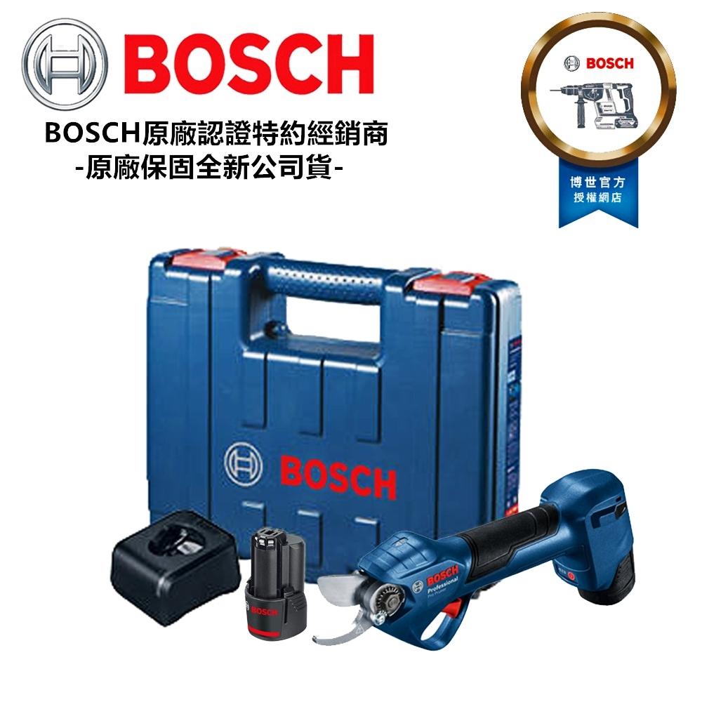 德國 BOSCH Pro Pruner 12V 鋰電 無線 剪枝機 修枝機 電動 剪刀 檳榔剪