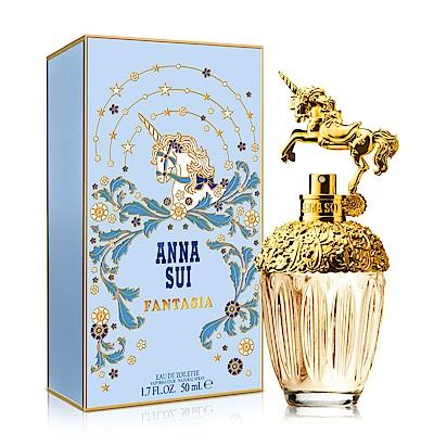 Anna Sui 安娜蘇 童話獨角獸女性淡香水50ml-送品牌小香