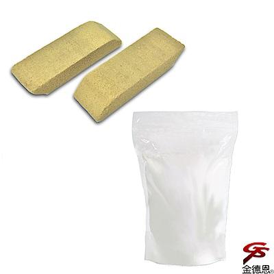 金德恩 台灣製造 八包去汙剋星神奇急救清潔橡皮擦布+1包食品級萬用小蘇打粉