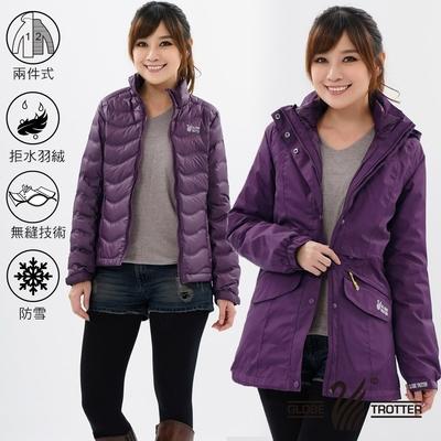 【遊遍天下】女款二件式防風透濕+無縫JIS90%拒水羽絨外套GJ25004深紫