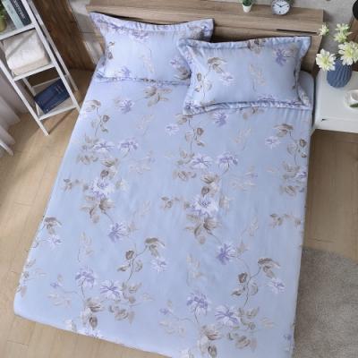 【岱思夢】 輕躍 特大100%天絲床包枕套三件組