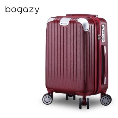 Bogazy 靜秘時光 25吋避震輪/防爆拉鍊/可加大行李箱(酒紅色)
