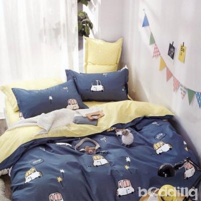 BEDDING-100%棉單人全鋪棉床包兩用被套三件組-汽車達人-藍