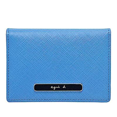 agnes b.Voyage  撞色 防刮皮革翻蓋證件名片夾-藍色