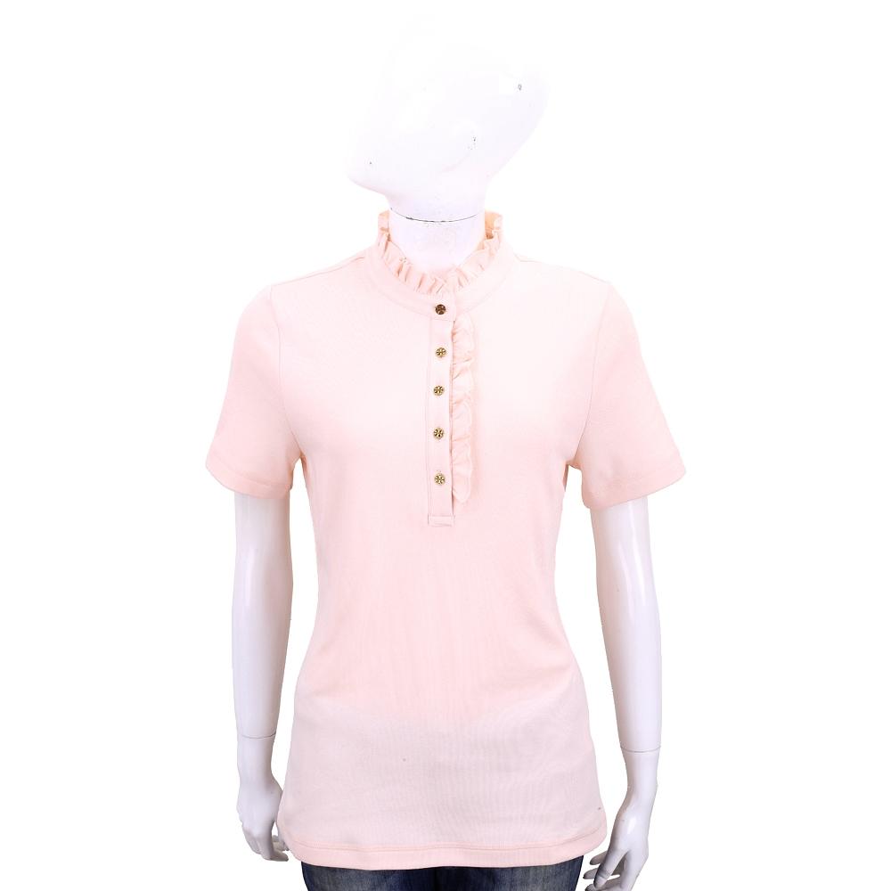 TORY BURCH Deneuve Polo 木耳邊飾短袖休閒衫(芭蕾粉)