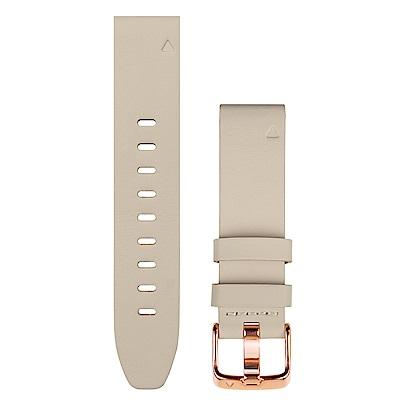 GARMIN QUICKFIT 20mm 米色皮錶帶/玫瑰金錶扣