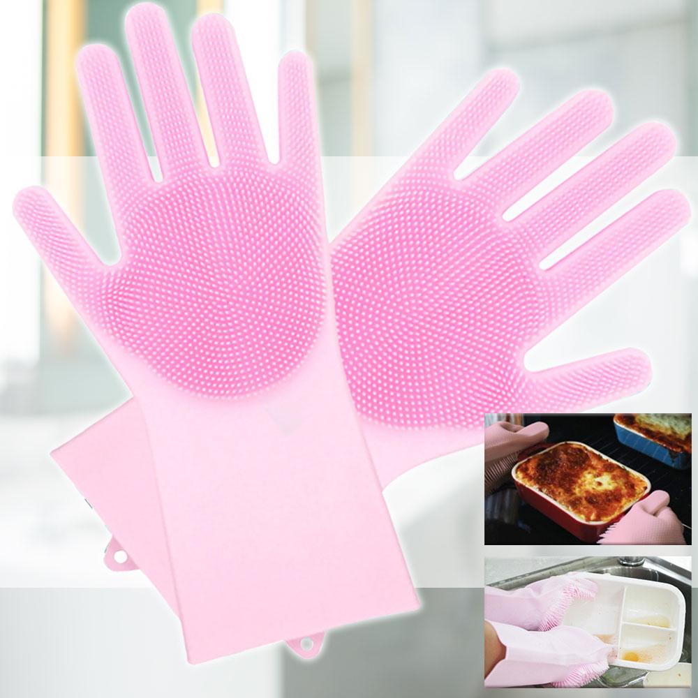 EZlife多功能矽膠手套刷(2雙組)贈廚房瀝水架